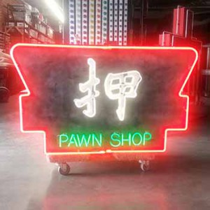 PAWN SHOP JAPANESE