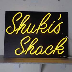 shukis shack restaurant