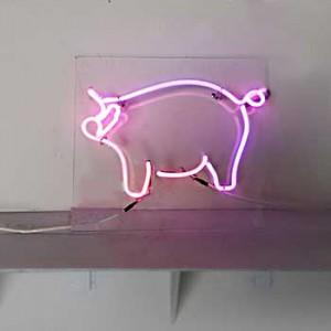 pig butcher BBQ