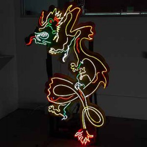 dragon asian chinese