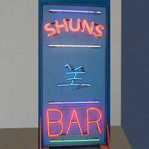 shun's bar drink drinks alcohol club