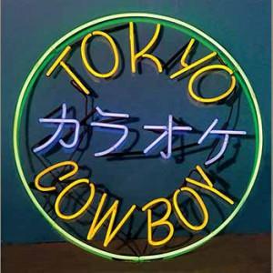 """Japanese Tokyo """"Karaoke"""" Cowboy Tokyo Cowboy Cow Boy"""