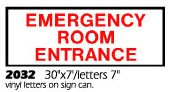 EMERGENCY ROOM ENTRANCE Light-box
