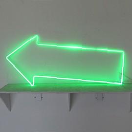 Green Outline Double-Stroke Arrow