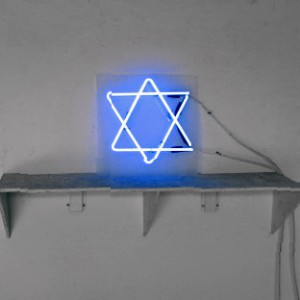 Star of David - Blue - Jewish - Hannukah