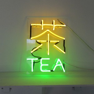 chinese tea shop store retail market asian